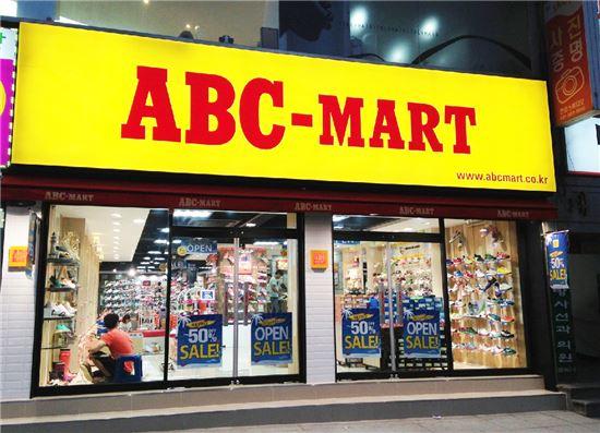 ABC마트, 12주년 기념 1만2000원 초특가 판매