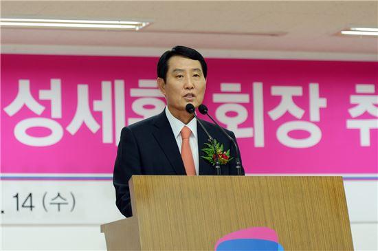 성세환 BS금융그룹 회장