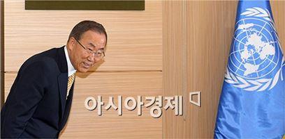 반기문 유엔총장