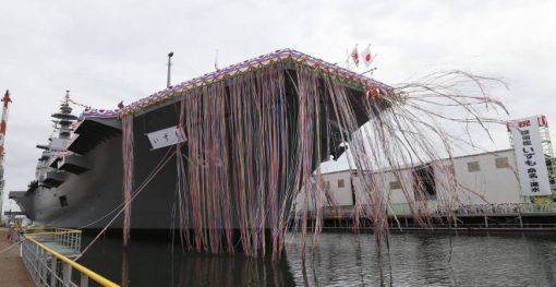 6일 진수된 일본의 헬기탑재 호위함 이즈모함