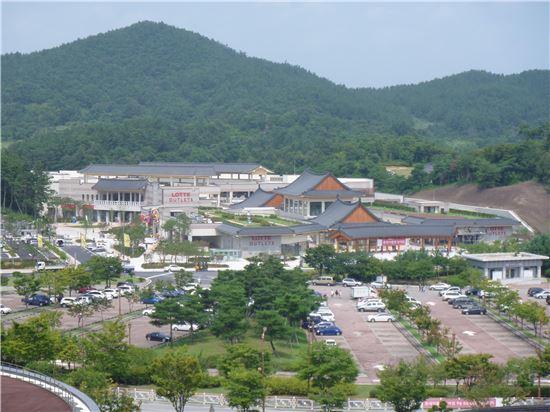 충남 부여에 '롯데아울렛' 6일 오픈
