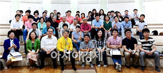 광주시 광산구, '커뮤니티매핑' 아카데미  개강