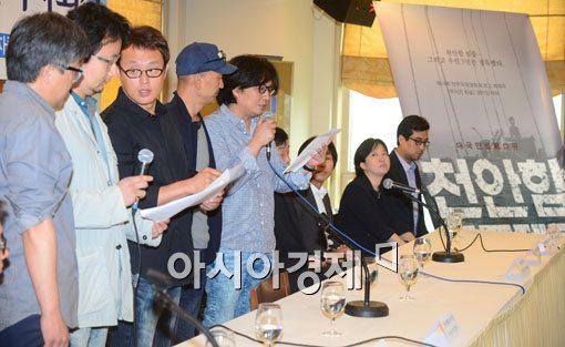 [포토]천안함 프로젝트 상영중단, 있을 수 없는 일
