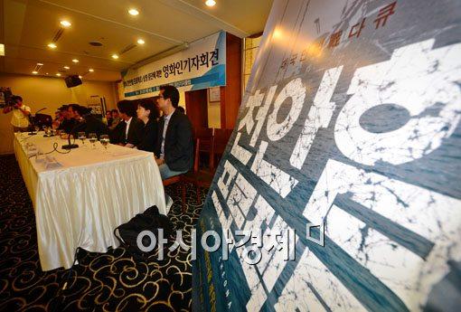 """영화관객 53.9% """"'천안함 프로젝트' 더 보고 싶어졌다."""""""