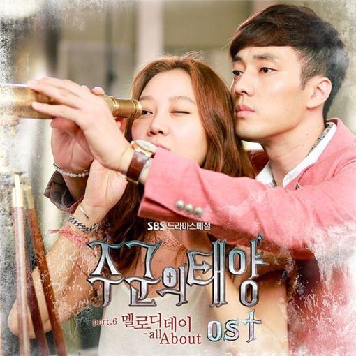 멜로디데이, 오준성과 손 잡았다… '주군의 태양' OST 합류