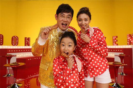 '전국노래자랑' 이초희-이경규, 치킨 광고로 다시 뭉쳐