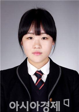 함평 학다리고 백자산 학생, 자원봉사대회 동상 수상