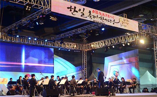 한일축제한마당에서 공연중인 린나이팝스오케스트라 단원들.