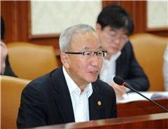 ▲현오석 부총리 겸 기획재정부 장관