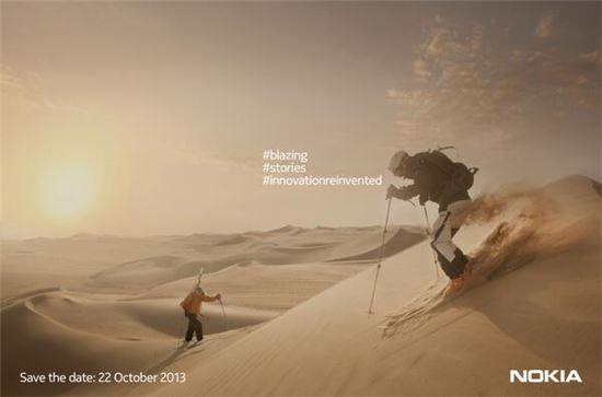 """휴대폰 제조사 노키아는 18일 트위터를 통해 """"노키아는 혁신을 멈추지 않는다. 10월22일에 공개할게 남았다(At Nokia, we never stop innovating. More to share on October 22)""""고 전했다."""