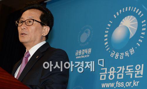 최수현 금융감독원장