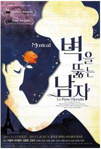 [뮤지컬 캘린더]끝나지 않은 김광석의 노래..뮤지컬 '디셈버'