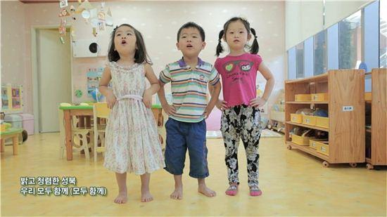 유치원 어린이들의 성북구청 청렴송 부르기