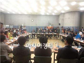 1일 효창동주민센터에서 용산구 현장시장실 '용산 국제업무지구 주민간담회'가 열렸다.