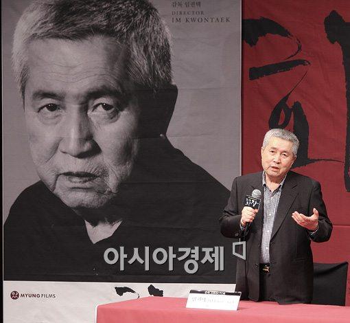 [포토]임권택 감독의 102번째 작품 '화장'