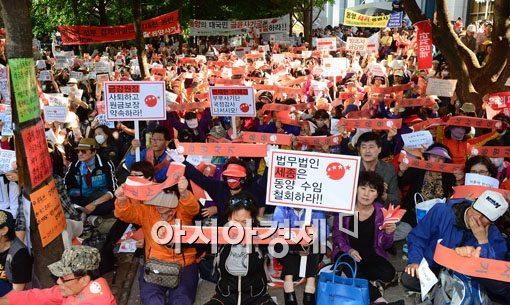 ▲ 동양그룹 투자자 2000여명이 9일 오후 서울 여의도 금융감독원 앞에 모여 피해보상을 촉구하는 집회를 벌이고 있다.
