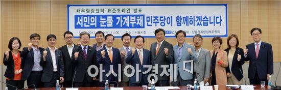 강운태 시장, 민주당 '채무힐링센터 조례 발표행사' 참석