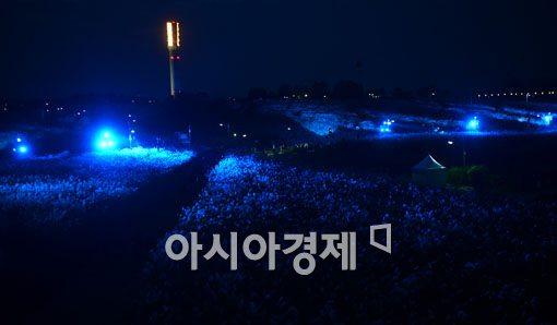 [포토]파란 억새 물결