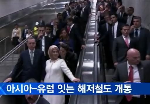 ▲세계최초 해저철도(출처: MBN 뉴스 영상 캡처)