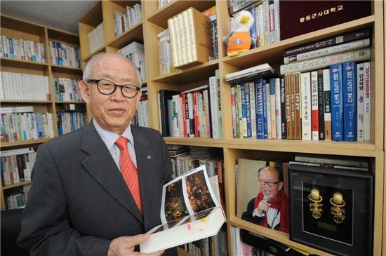 장만기 한국인간개발연구원 회장