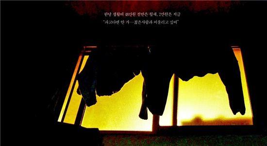지난달 30일 서울 돈화문로 9가길 해가 어스름해질 저녁 6시쯤 빨래를 걸어놓은 2층 쪽방 창문에서 빛이 희미하게 켜져있다. 백소아기자 sharp2046@