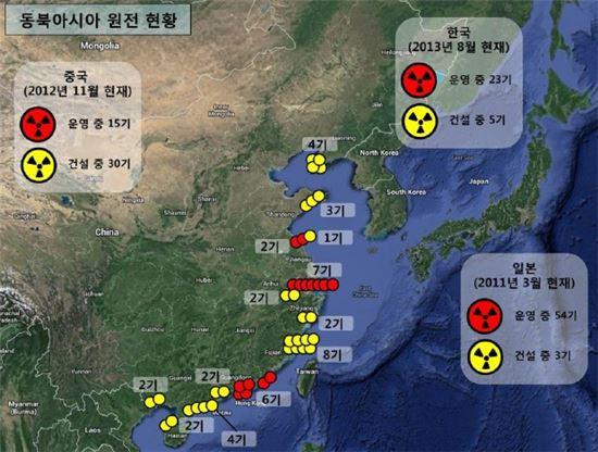 ▲한·중·일에 위치하고 있는 원전현황. (사진제공=아산정책연구원)