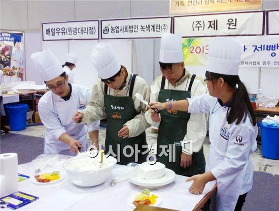 제과제빵사, 국제식품산업전서 재능 기부