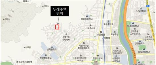 서울시, '한지붕 여러가족' 첫 셰어하우스형 임대주택 입주자 모집