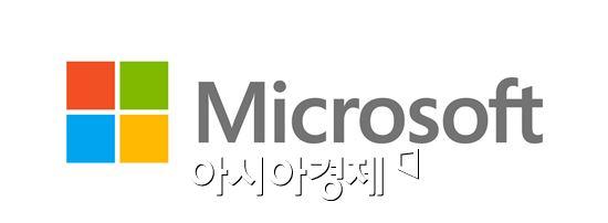 한국마이크로소프트, 구례군장애인복지관에 Office SW 기증