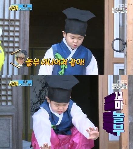 (출처: MBC '아빠 어디가' 방송 영상 캡처)