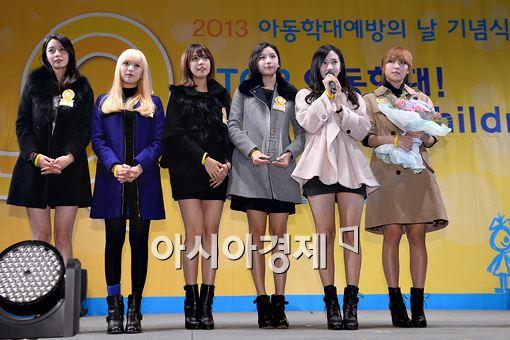 [포토]헬로비너스, 2013 아동학대 예방의 날 홍보대사 위촉!