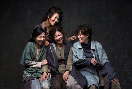 연극 '전쟁터를 훔친 여인들'