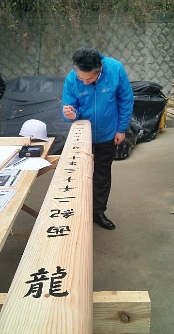 김영종 종로구청장이 청운문학도서관 건립공사의 무사고와 번영을 기원하는 상량문을 쓰고 있다.