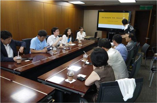 종묘·탑골공원 주변 서비스 디자인 자문위원회 검토회의가 지난 7월 서울시청에서 열렸다.