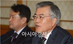 문재인 새정치민주연합 의원
