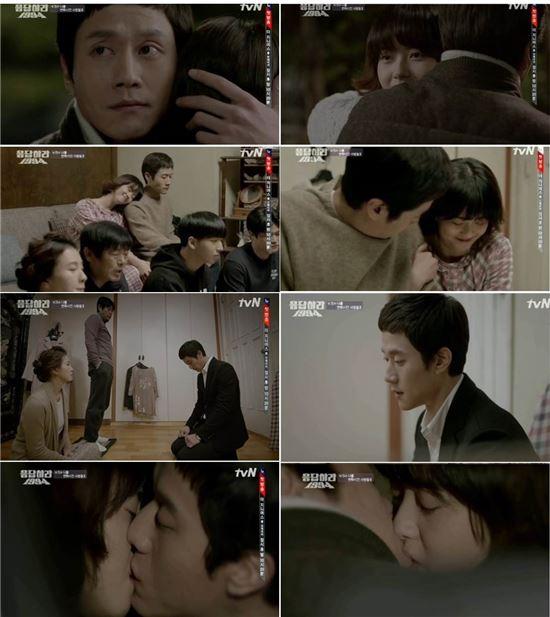 '응사' 정우 사랑법, '귀엽거나 섹시' 국민남친 등극