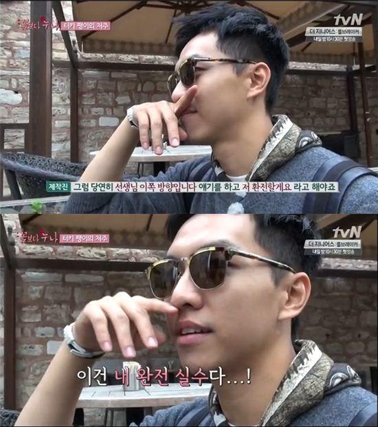 이승기 실수 인정, 쿨한 모습에 네티즌 응원 '봇물'