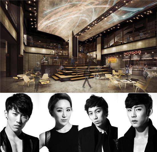 CGV영등포 (위)와 댄싱9 유닛(아래왼쪽부터 김명규, 이루다, 하휘동, 한선천)
