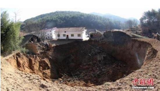중국 쓰촨성 초대형 싱크홀 [사진= 온라인 커뮤니티 캡처]
