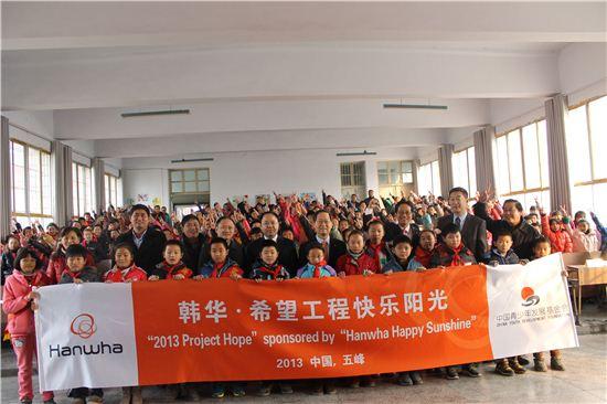 한화그룹은 17일 중국 후베이성 우펑현 지역의 위양관쩐 초등학교에서 30kW 규모의 지붕형(Roof-Top) 태양광 발전설비 설치를 완료하고 기증식을 가졌다. 사진은 참석자들이 학생들과 함께 기념촬영을 하고 있는 모습.