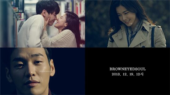 브아솔, 김영광-경수진 함께한 신곡 '너를' MV 티저 공개