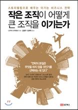 [신간안내]'대만, 거대한 역사를 품은 작은 행복의 나라' 외