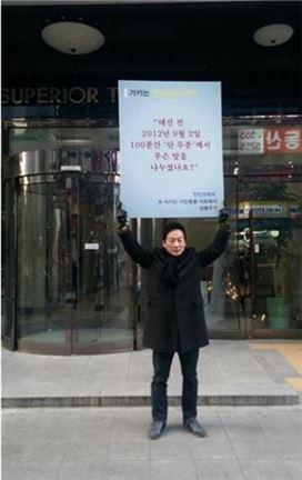 (출처: 다음카페 정봉주와 미래권력들)