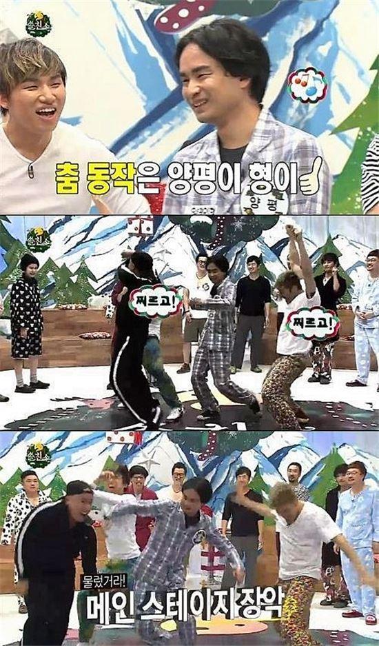 양평이형 부장님 춤, 수줍은 얼굴로 '댄스 삼매경'