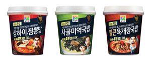 대상 청정원, '컵국밥 큰컵' 3종 출시