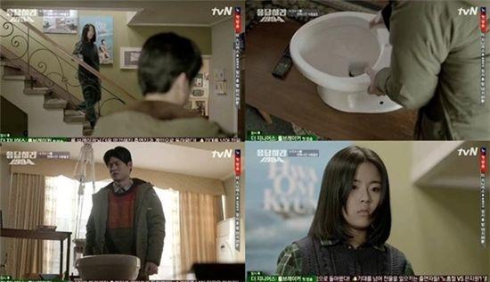 """서태지 삼천포에 """"변기 돌려줘"""", '응사' 팬 인증"""