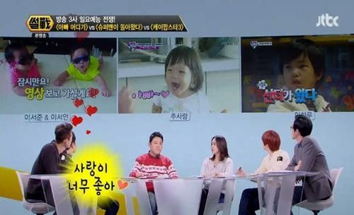 ▲허지웅 추사랑 언급(출처: JTBC '썰전' 방송 영상 캡처)