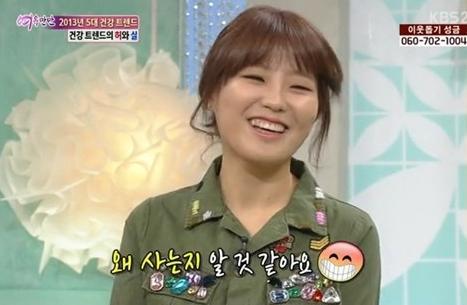 ▲권미진(출처: KBS 2TV '여유만만' 방송 영상 캡처)