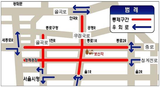 서울시, 31일 지하철·버스 새벽2시까지 연장