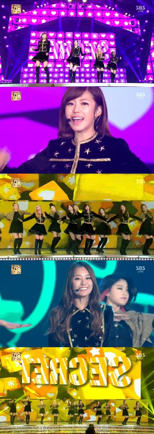 [SBS가요대전]시크릿의 달콤한 유혹… '아이두 아이두!'